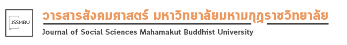 Journal of Social Sciences Mahamakut Buddhist University